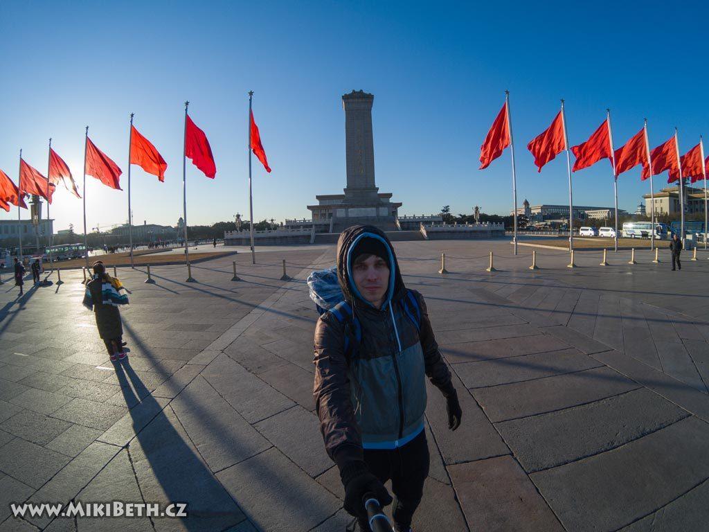 pamatnik lidovych hrdinu peking